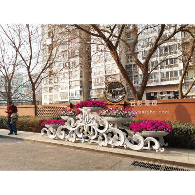 街道铁艺花架 大型组合花架 室外绿化花盆 云杉景观 可定制设计!