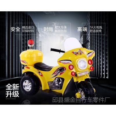 儿童电动摩托车1-3岁三轮车小孩音乐警车宝宝充电玩具童车可坐骑