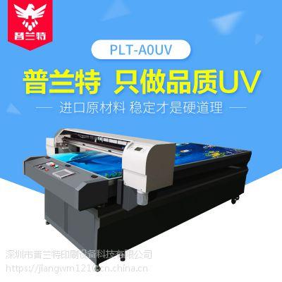 供应普兰特1225UV数码打印机礼品瓷砖背景墙个性定制打印机数码直喷打印机
