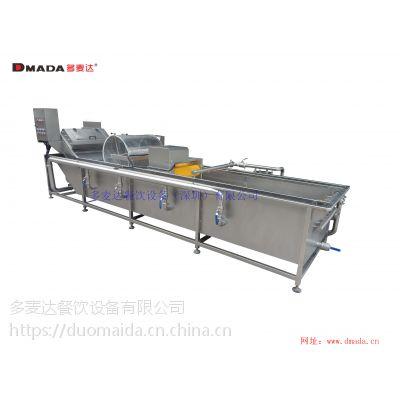 深圳市多麦达气泡去毛发清洗机 全自动洗菜机 洗菜机厂家