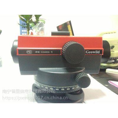 柳州中威特水准仪DS-32大量低价供应