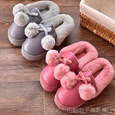 冬季毛球居家居室内防滑棉拖鞋高跟防水男女情侣保暖加绒棉鞋