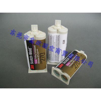 3MDP270用于医用传感器灌封硬质环氧胶水