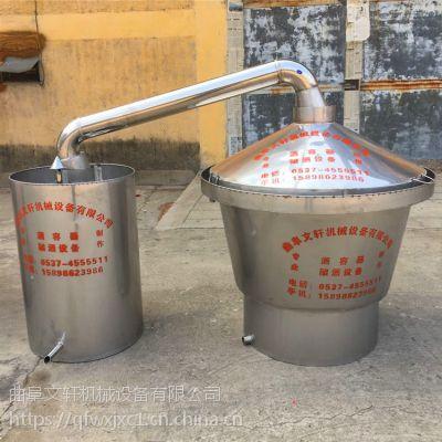 304食品级不锈钢储存酿酒罐 厂家直销小型酿酒机