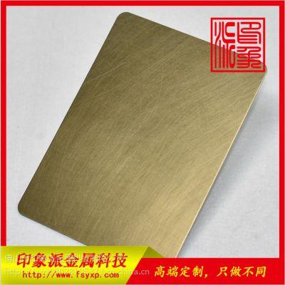 厂家供应正品304乱纹黄古铜不锈钢镀铜板