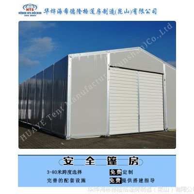 大型铝合金篷房可以解决传统仓库建造时间长、耗费成本高等难题