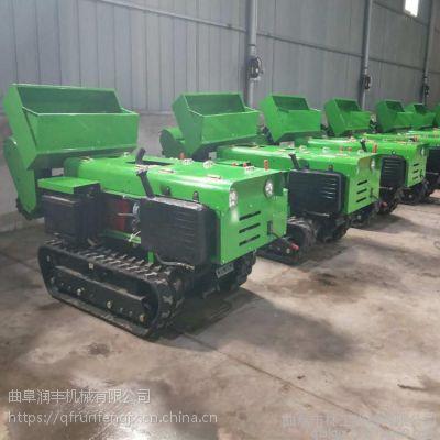 履带式多功能耕整机 自走微耕机 操作简单安全安耕机润丰