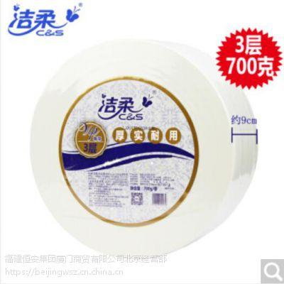 北京中顺洁柔纸业有限公司销售部