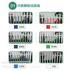 广东省鸿宇筛网厂家直销花园草坪护栏 欢迎来电定做 -85