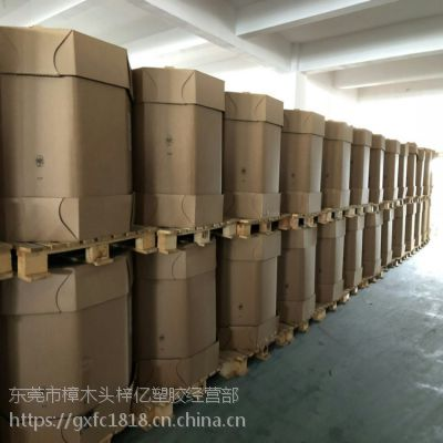 陶氏6100/原装进口副牌EAA/吹膜级EAA