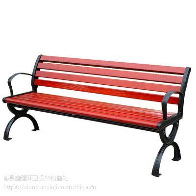 户外铸铁实木长椅公园长椅生产批发