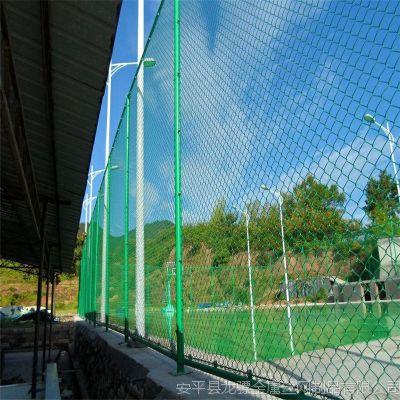 篮球场围栏网价格 体育护栏网 室外篮球场围网