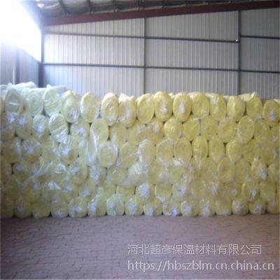 古交市定做密度28kg抽真空玻璃棉多少钱