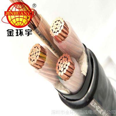 深圳厂家金环宇电线电缆铠装电缆规格ZR-VV22 3*120+1*70 阻燃电缆