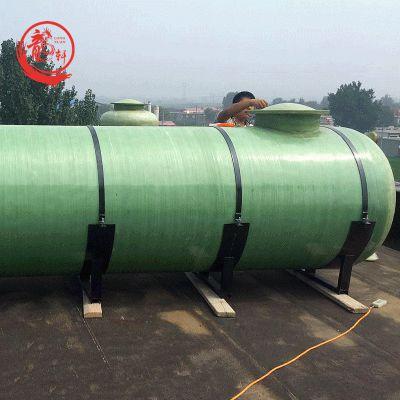 供应卧式玻璃钢耐酸碱储罐 卧式耐腐蚀化工容器罐——龙轩河北