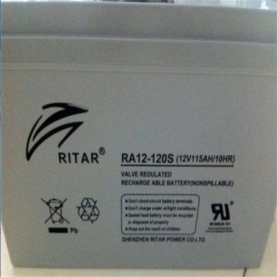 瑞达蓄电池RA12-145 12V145AH总代理/参数及送货上门