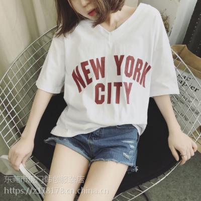 杭州批发2-5元纯棉T恤夏季百搭女装短袖清货便宜T恤库存尾货处理