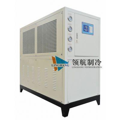 罗湖区螺杆式冷水机价格-领航制冷(在线咨询)-螺杆式冷水机