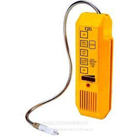 中西 电子式卤素气体泄漏探测仪/CPS 型号:DILO-LS790B库号:M262171
