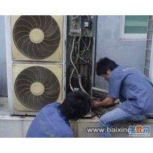 专业正规公司(图)-福民新村三菱空调维修加雪种-空调维修