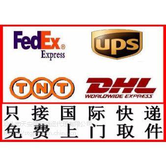 汕头DHL国际快递 汕头DHL快递公司