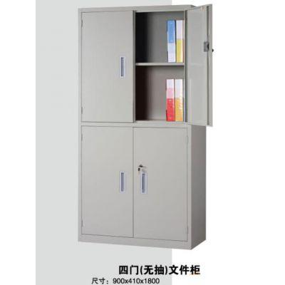 贵州铁皮文件柜 档案资料柜 简约现代 单位财务凭证柜生产厂家