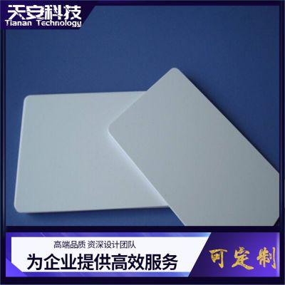 江门IC卡制作印刷_智能IC卡设计_江门磁条芯片卡生产厂家