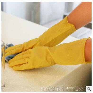 乳胶手套洗衣洗碗家务手套牛筋橡胶手套防水工业批发
