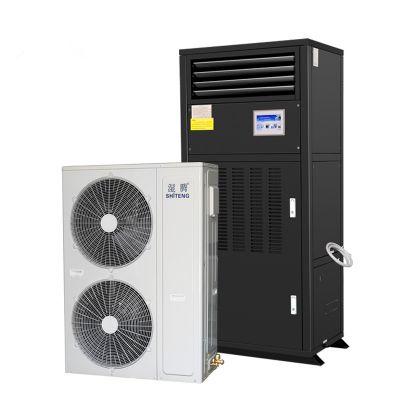 湿腾HST-9恒温恒湿机/精密空调/