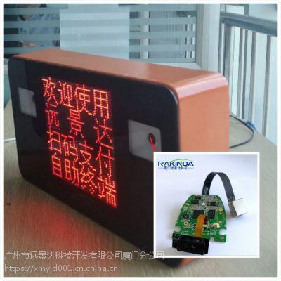 远距二维码扫描模块高速收费站专用扫码设备应用选择