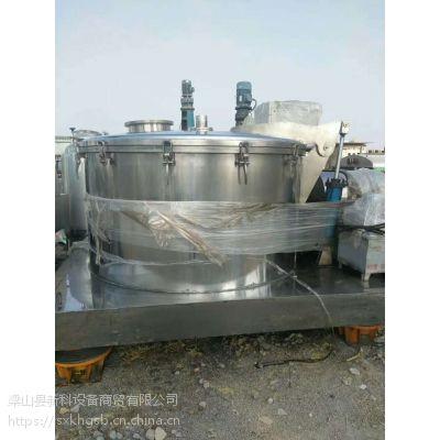 张家港华大离心机供应二手不锈钢1600型化工油脂 食品添加剂平板吊带离心机