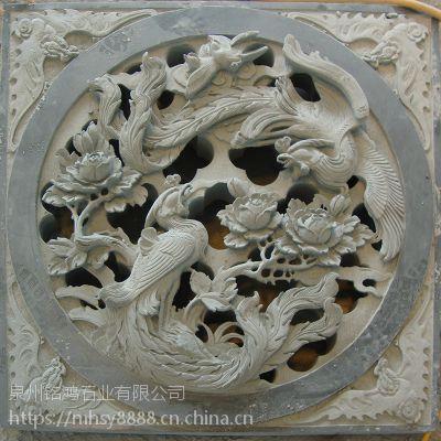 雕刻厂家花岗岩石材浮雕来图定制石材影雕工艺制作