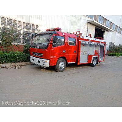 东风4方水罐消防车全国配送 4吨救火车价格优惠