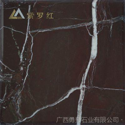 环保无辐射大理石 紫罗红图案大理石 家装建材大理石 现货直销