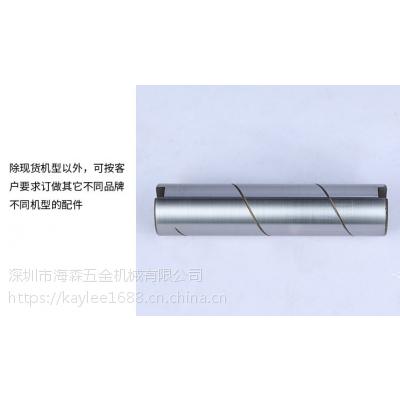 厂家报价:专业注塑机配件、电动注塑机配件
