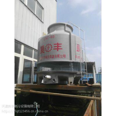 【60吨冷却塔】价格_厂家