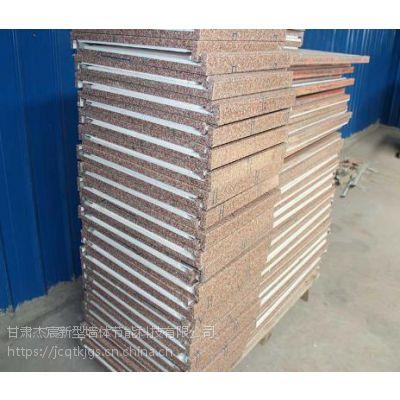 供甘肃永昌金属保温一体板和金昌铝单板价格
