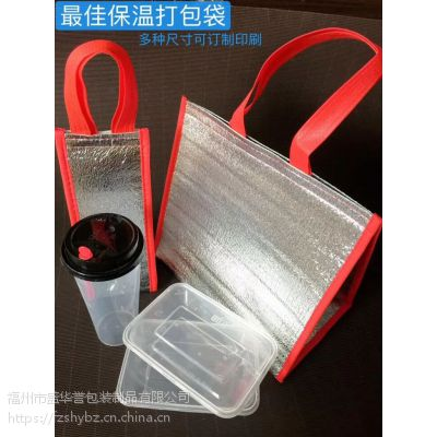 一次性无纺布包装手提袋束口袋保温袋烧烤锡纸保温方便袋打包袋冬季必备