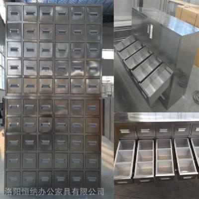 黄石不锈钢高档中药柜不锈钢斗柜厂家零售价