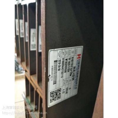 UB/UC系列英标H型钢S355JR英标H型钢现货供应理论重量规格表