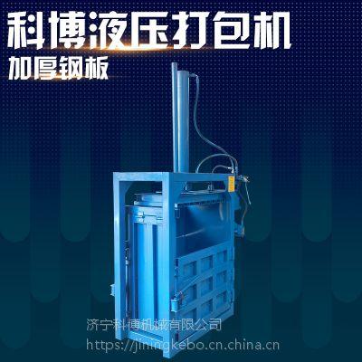 加长加宽立式纸板打包机 科博机械 废铁废铝打包机价格 40吨立式易拉罐压扁机