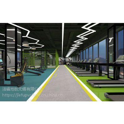 PVC地板-幼儿园PVC地板-健身房PVC地板-办公室PVC地板-洁福地板无锡有限公司
