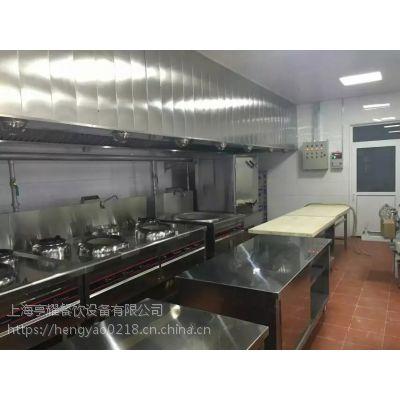 简式西餐设备|西餐厨房要什么设备|商用西餐炉具