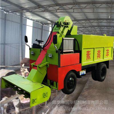 大车厢的清粪车定做 柴油三轮式清粪机 自卸式牛粪收集车