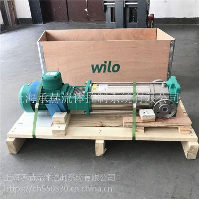 威乐补水泵MVI1610/6-3/16/E/3-380-50-2立式高压泵建筑供水增压泵价格表wil