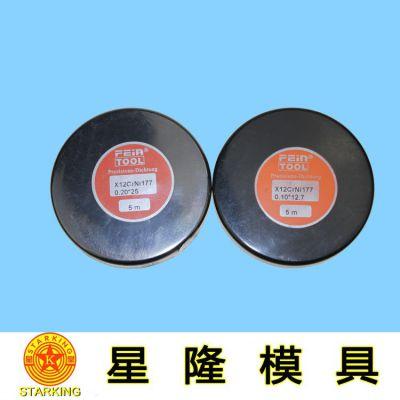 广东间隙片 不锈钢矽钢片批发厂家分析模具间隙算法