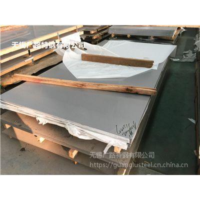 供应德标1.4120(X20CrMo13)汽封片用钢