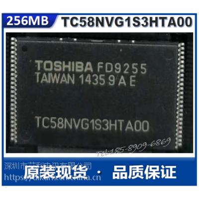 东芝256MB闪存芯片-TC58NVG1S3HTA00