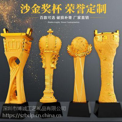 感恩之心奖杯绒沙金镀金水晶奖杯定制年会优秀员工创意颁奖纪念品