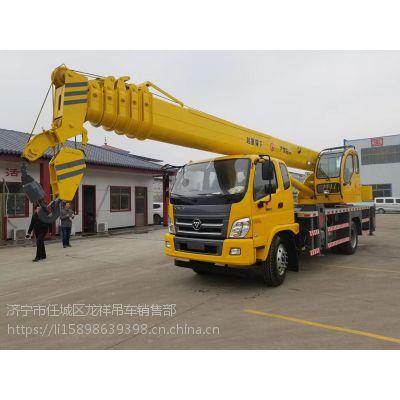 厂家批发定做12吨吊车价格优惠